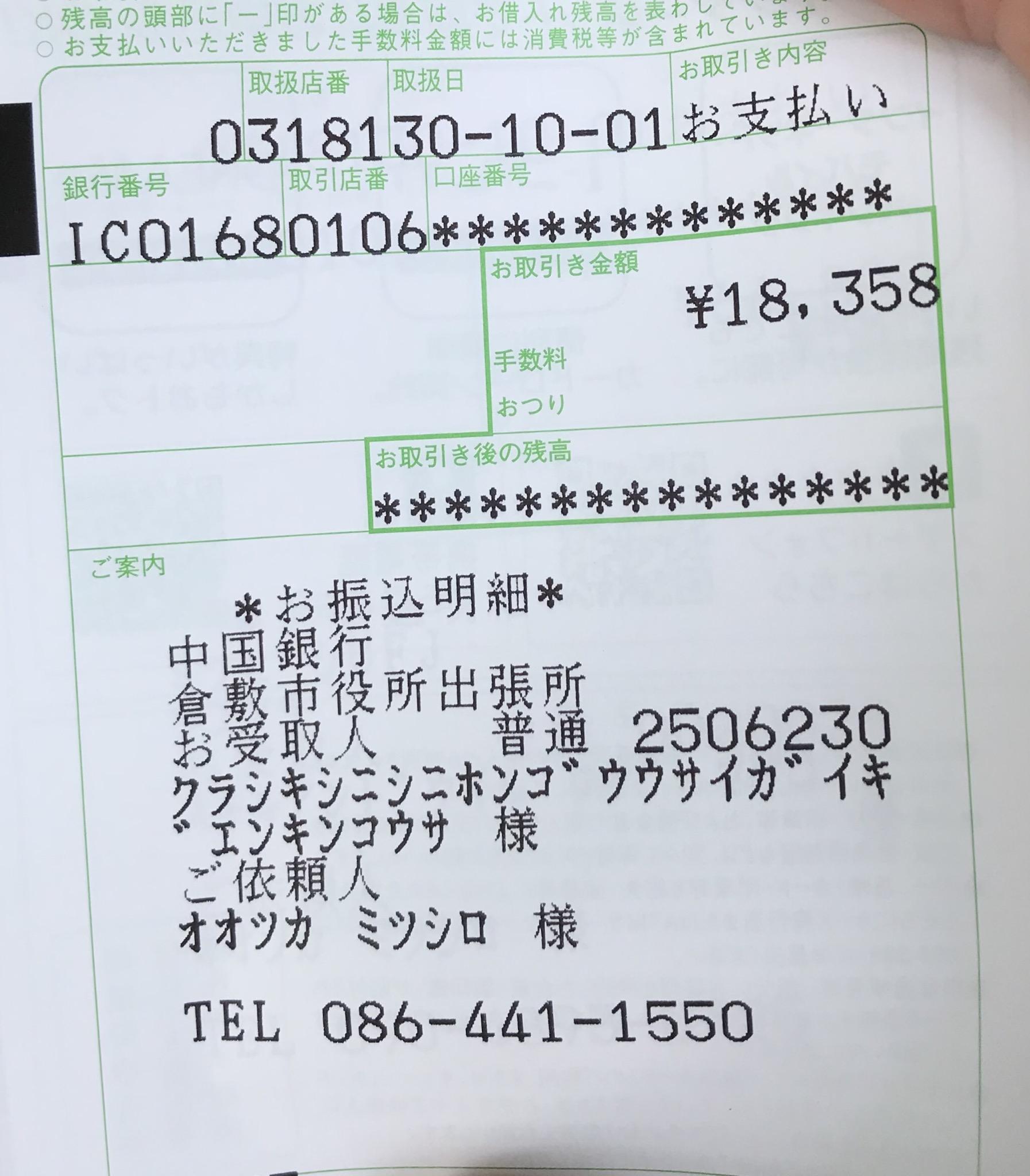 138C051C-1B47-4085-8B0F-79EEFBCE00ED
