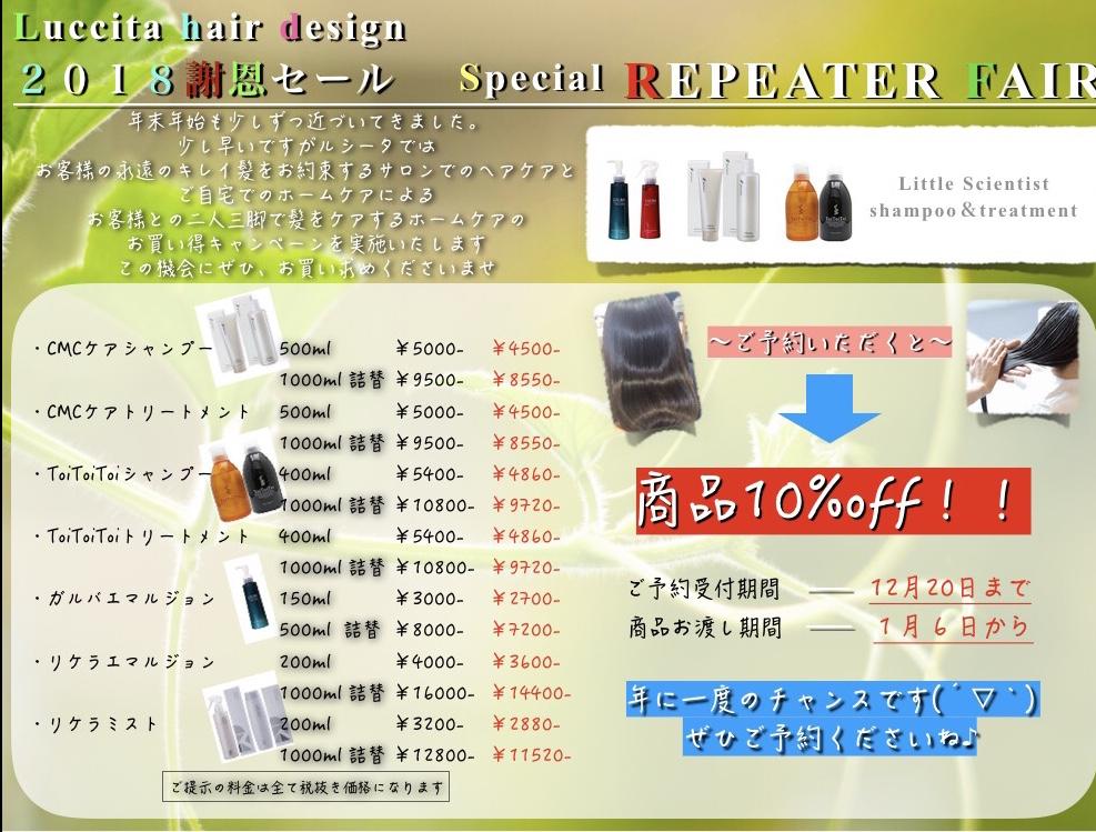 31C07C28-6C10-469F-AC43-62CA408056D6
